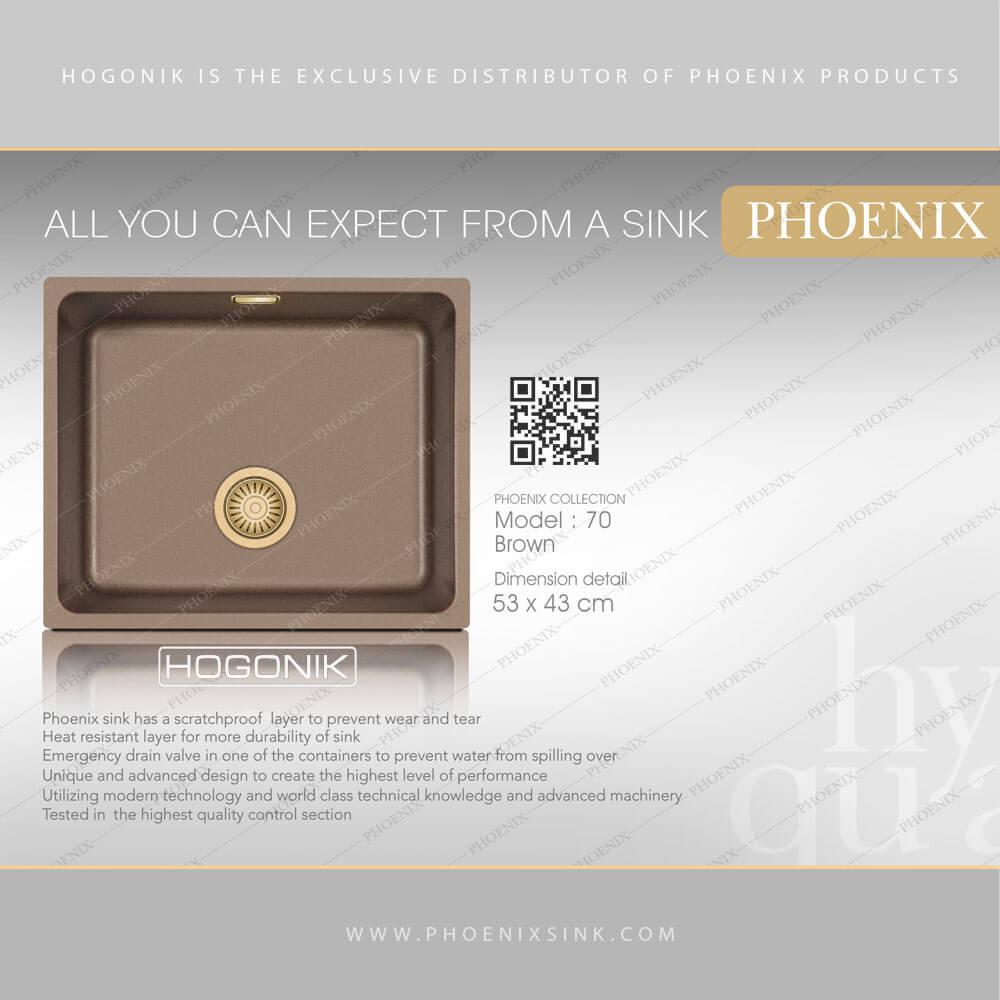 سینک گرانیتی تک لگن PHOENIX با رنگ قهوه ای