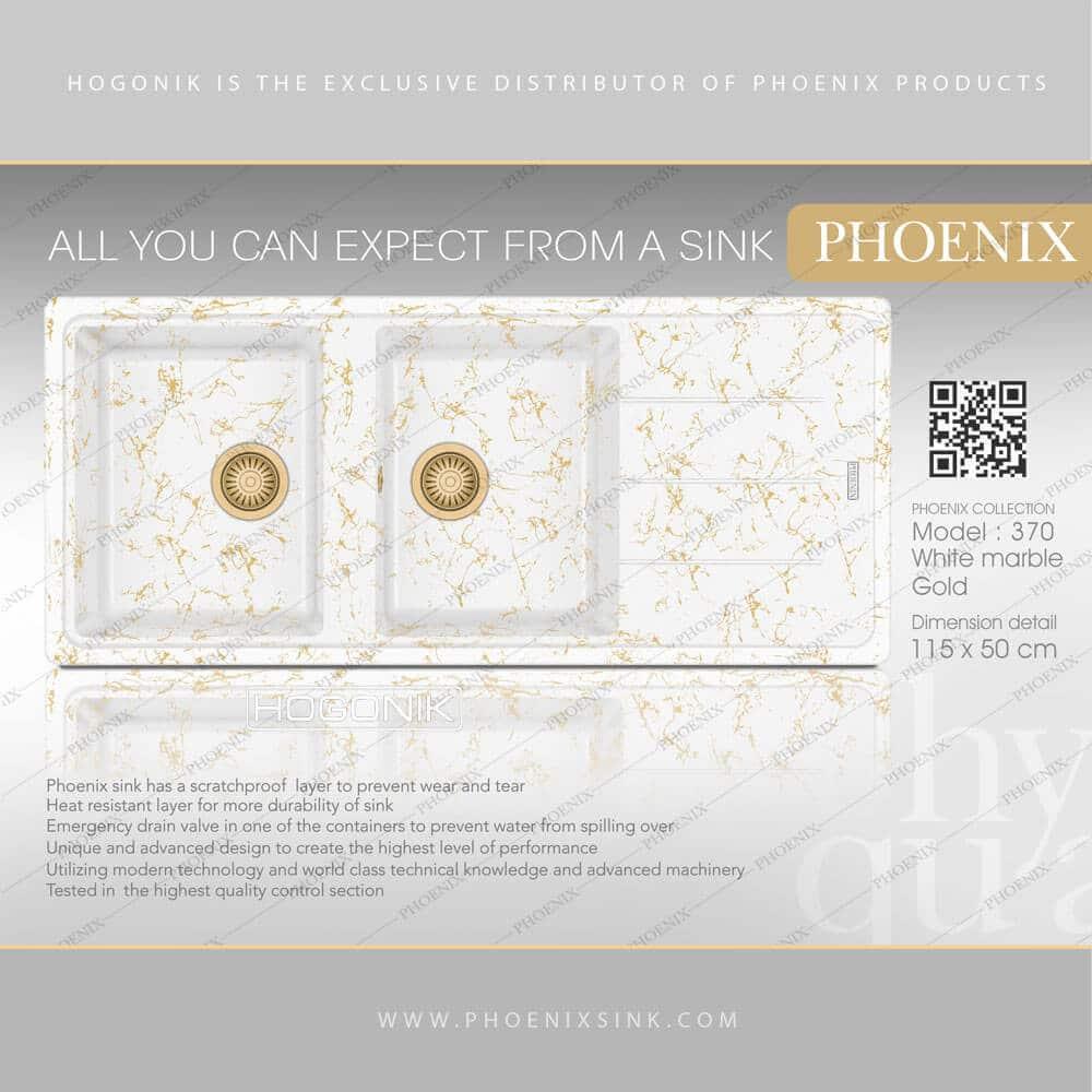 سینک گرانیتی کد 370 رنگ سفید مرمر طلایی - phoenix