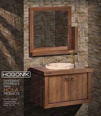 روشویی کابینتی طرح چوب برند هلا مدل HD7004